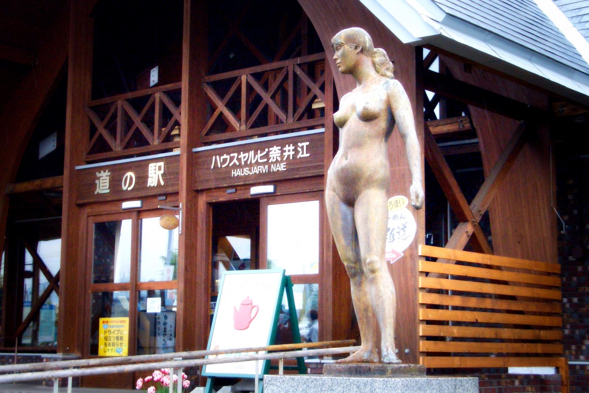 道の駅奈井江の外観写真